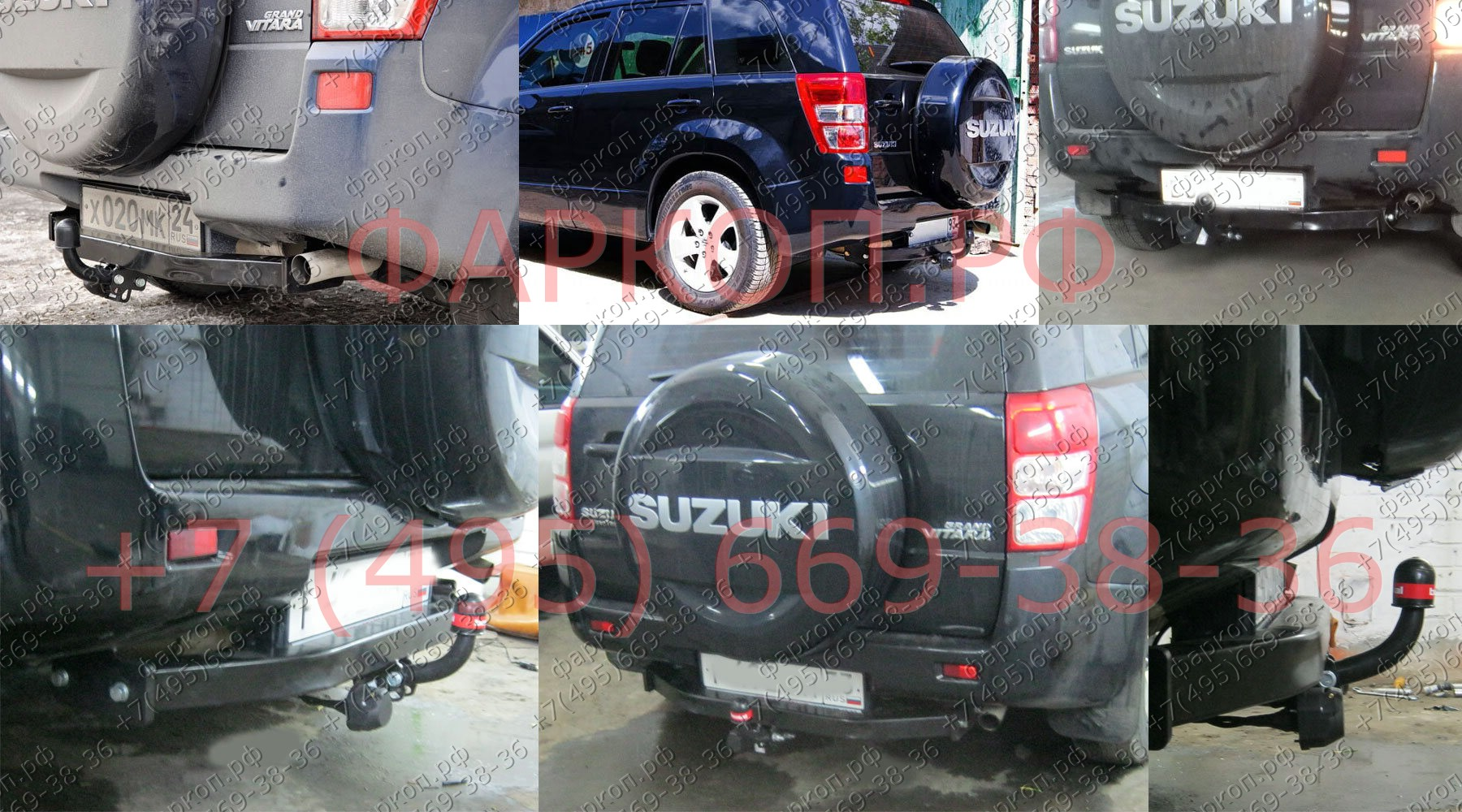 2850-A Фаркоп на Suzuki Grand Vitara 5 дверей 2005/9- Без выреза в бампере.