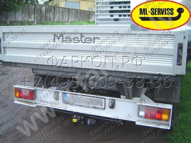 Фаркоп Renault Master / Opel Movano 1998- фургон.