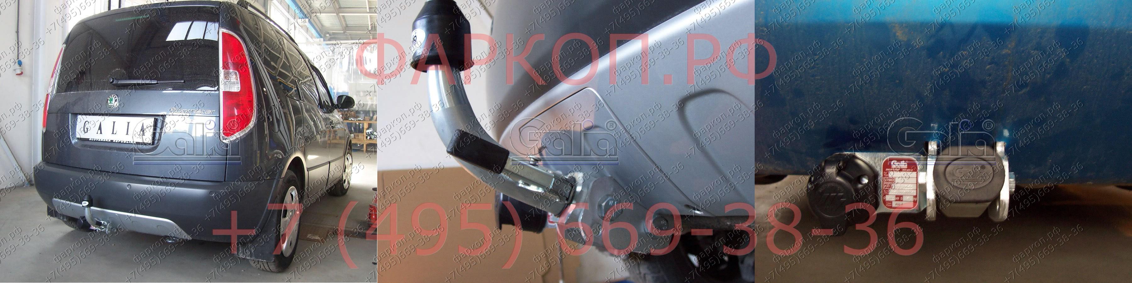 2 - Установка фapкoпов на аавтомобили, примеры работ с 46