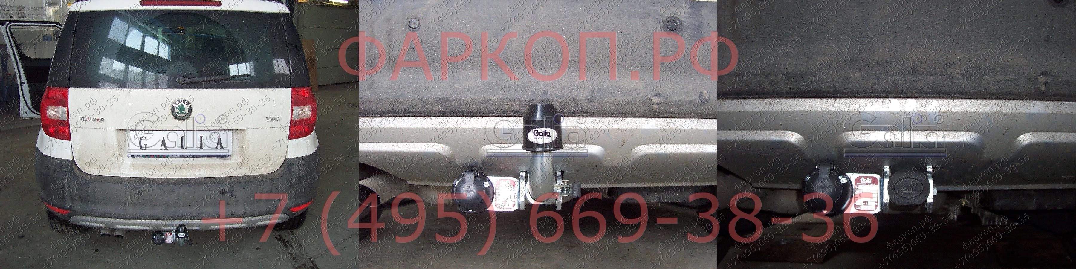 2 - Установка фapкoпов на аавтомобили, примеры работ с 97