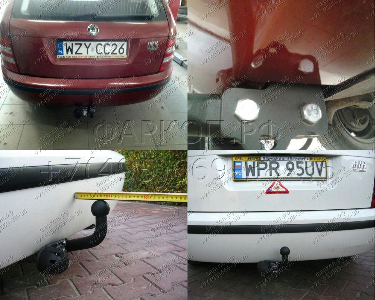 2 - Установка фapкoпов на аавтомобили, примеры работ с 58