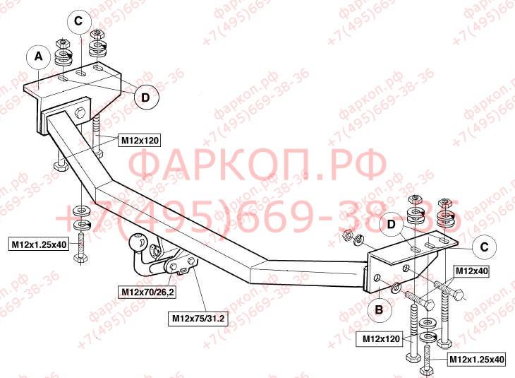 298400. Фаркоп Mitsubishi Pajero Sport 98-твердое крепление.  THULE.