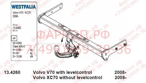 Фаркопы для Volvo XC70.