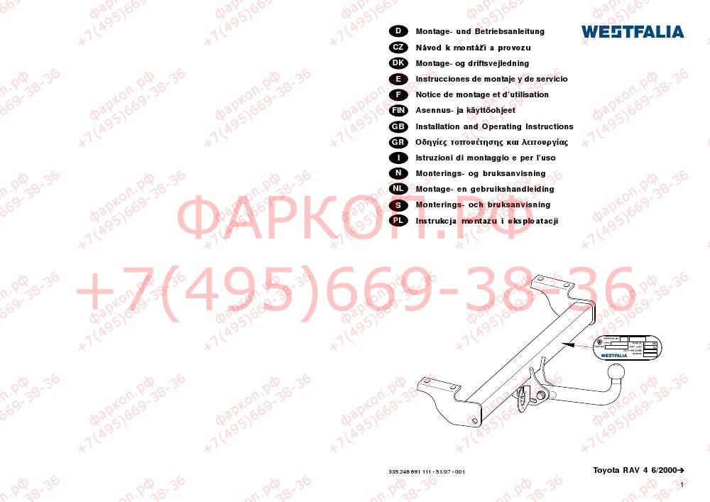""""""",""""www.magazinfarkopov.ru"""