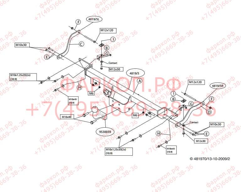 Ducato//Citroen Jumper 06-
