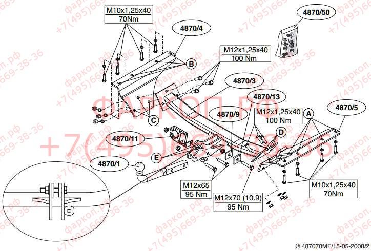 Фаркоп тип A Honda CR-V 07- 12