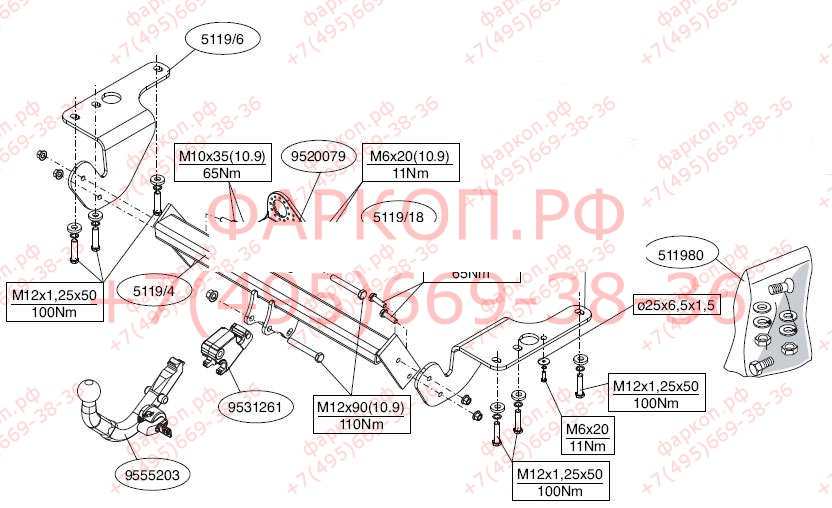Фаркоп Toyota Avensis NB + Wagon 09- съемное крепление BMA.