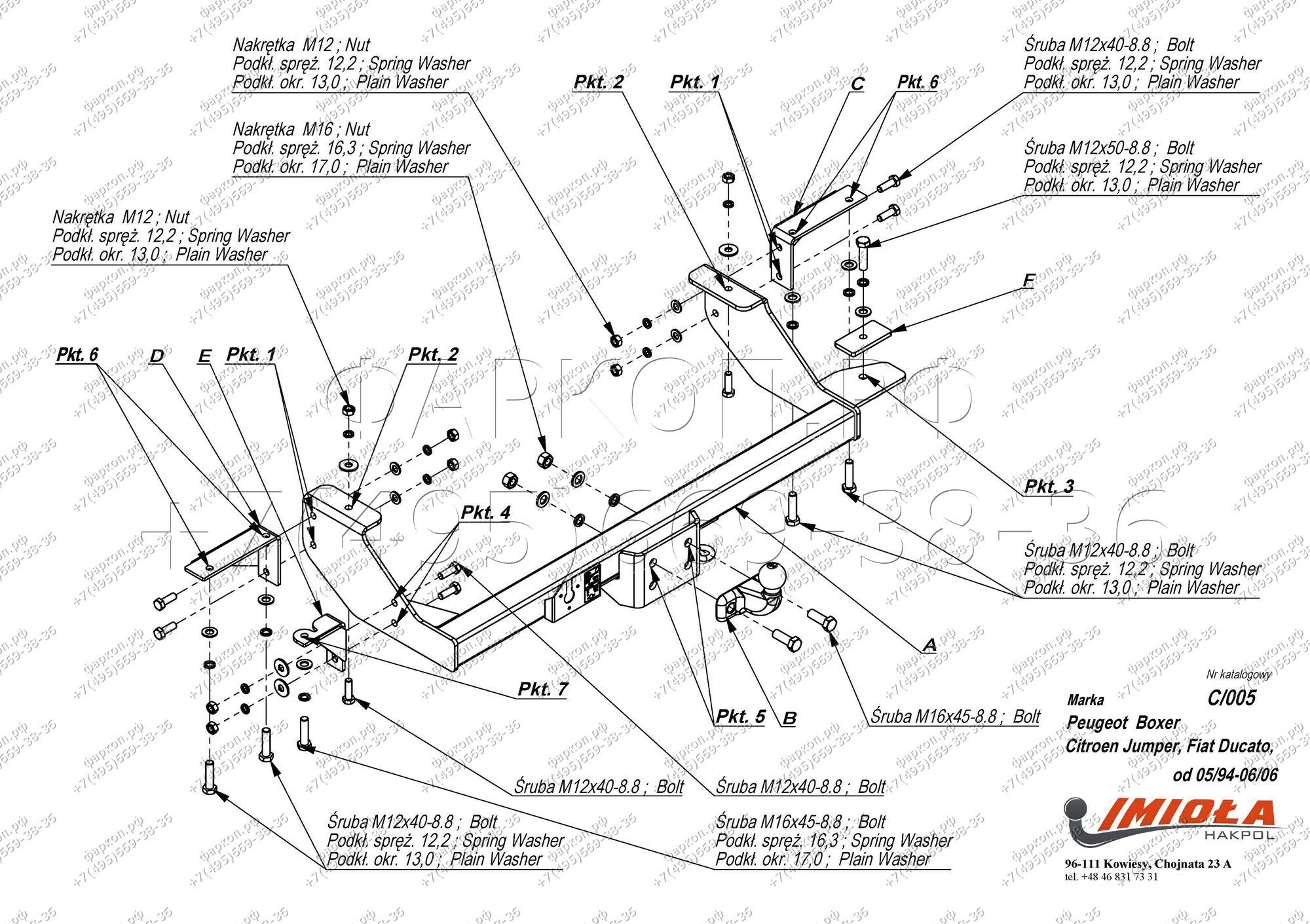 Фаркопы для Пежо Боксер