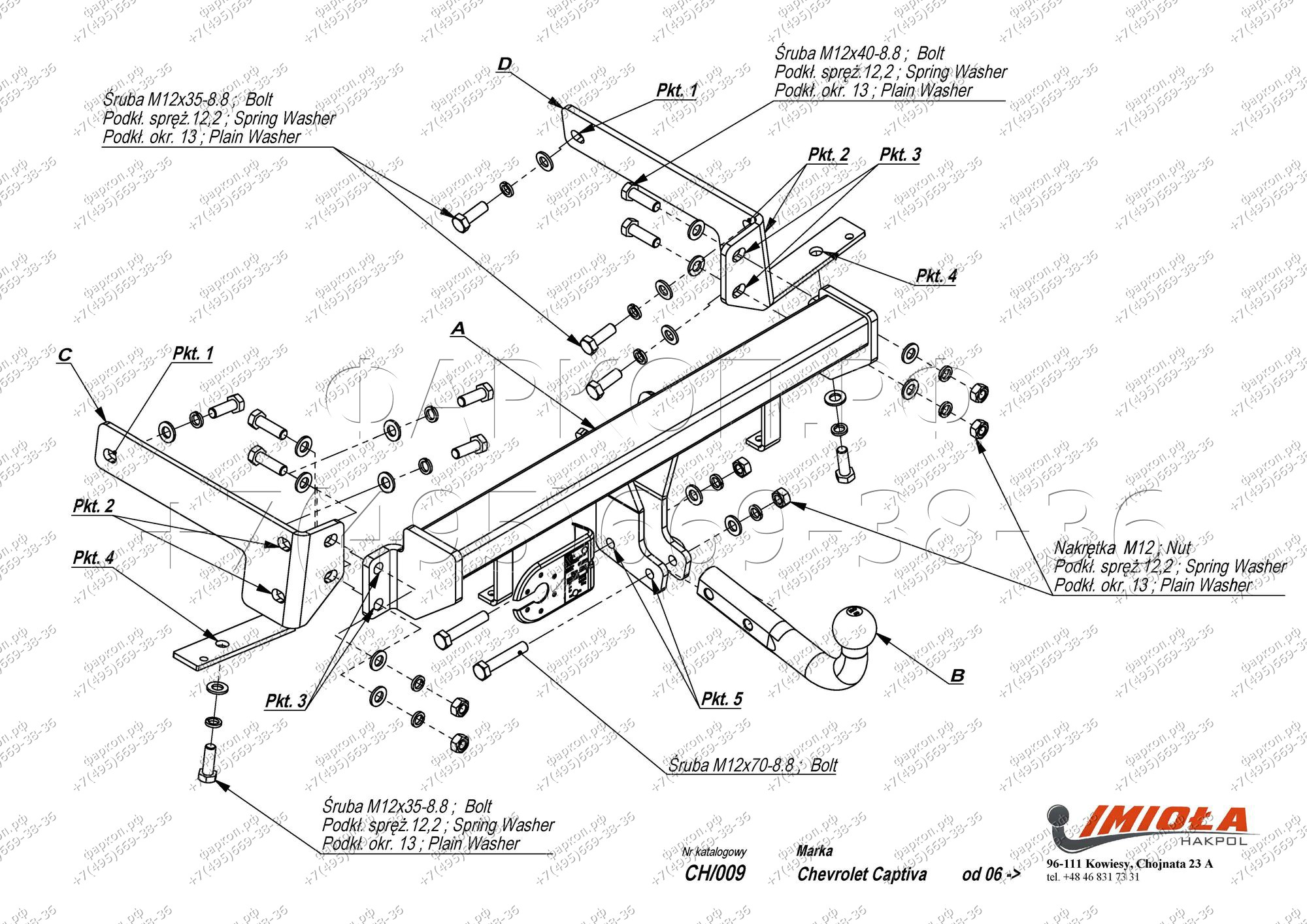Фаркоп Chevrolet Captiva 06- Тип шара: A необходима подрезка бампера.  Нагрузки: 2000/80 кг (электрика в комплекте) .