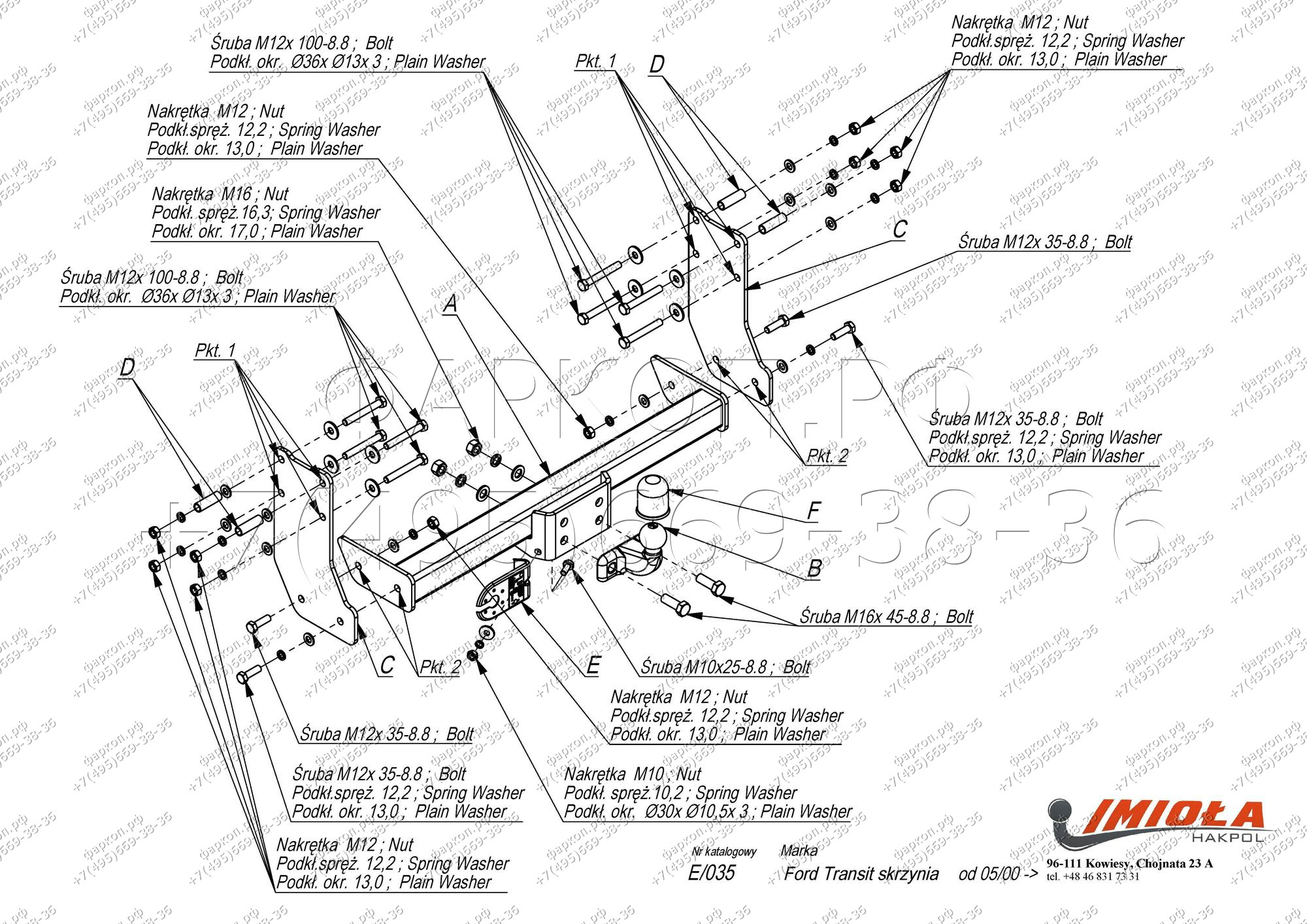 Фаркоп Ford Transit шасси