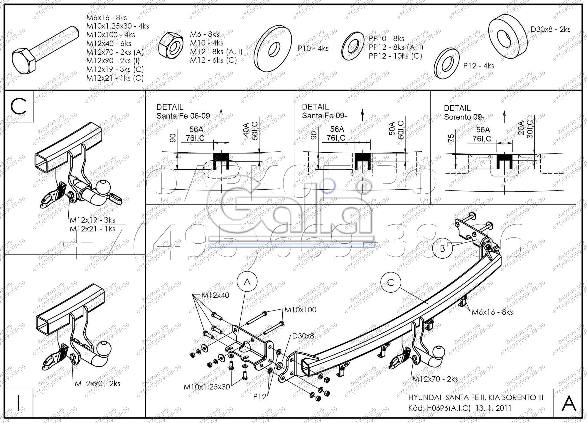 Полностью ОЦИНКОВАННЫЙ фаркоп на Hyundai Santa Fe 2006-2012, Kia Sorento 2009-2012.  Тип шара: A. Подрезка бампера.