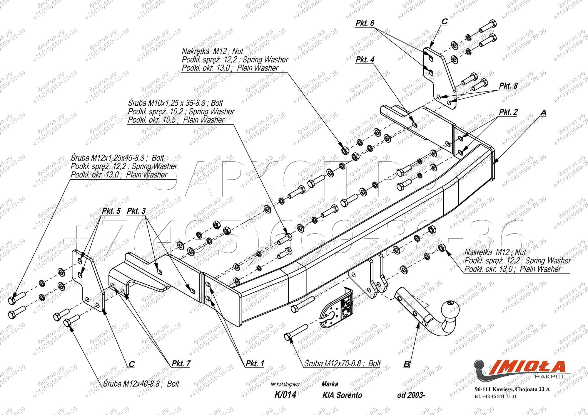 Фаркоп Kia Sorento 2002-2006.  Тип шара: A необходима подрезка бампера.  Нагрузки: 2800/120 кг (электрика в...