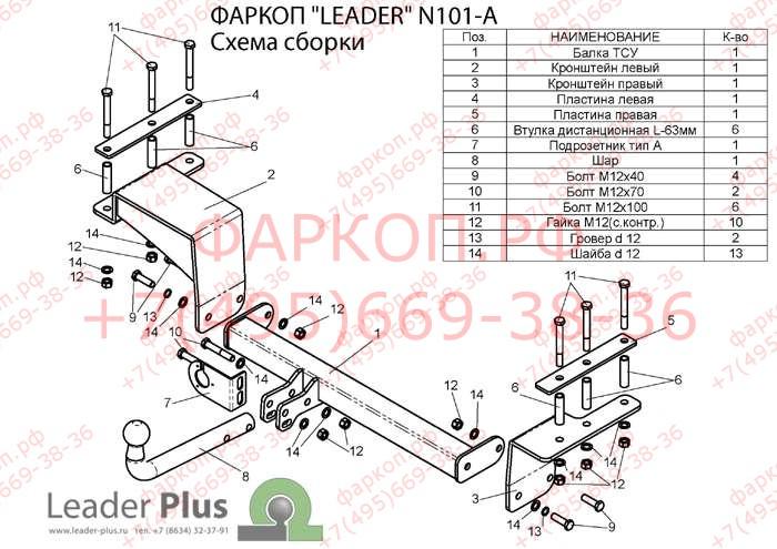 Схема электрического подключения печки.  Продажа квартир схемы.