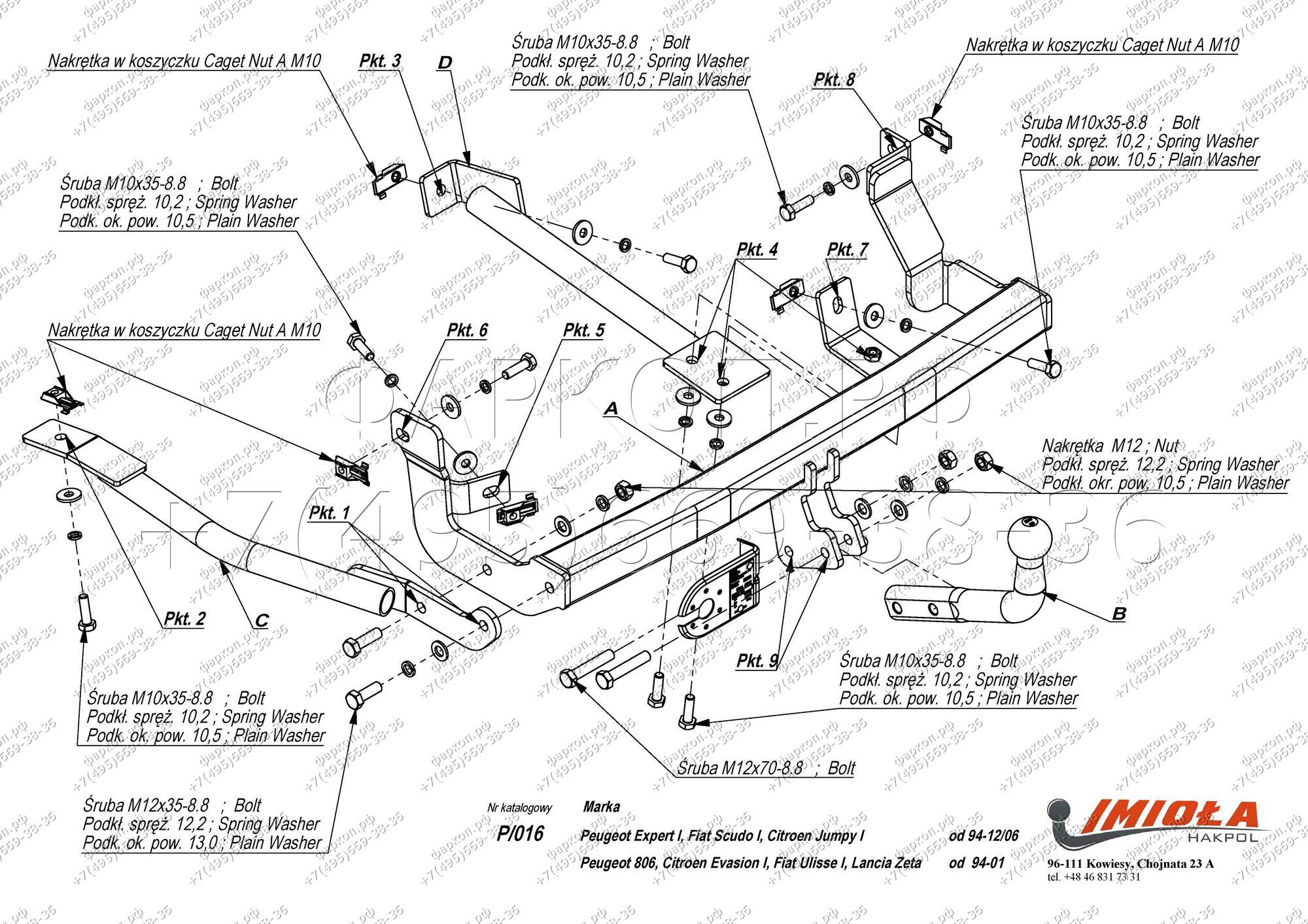 Фаркопы для FIAT Scudo
