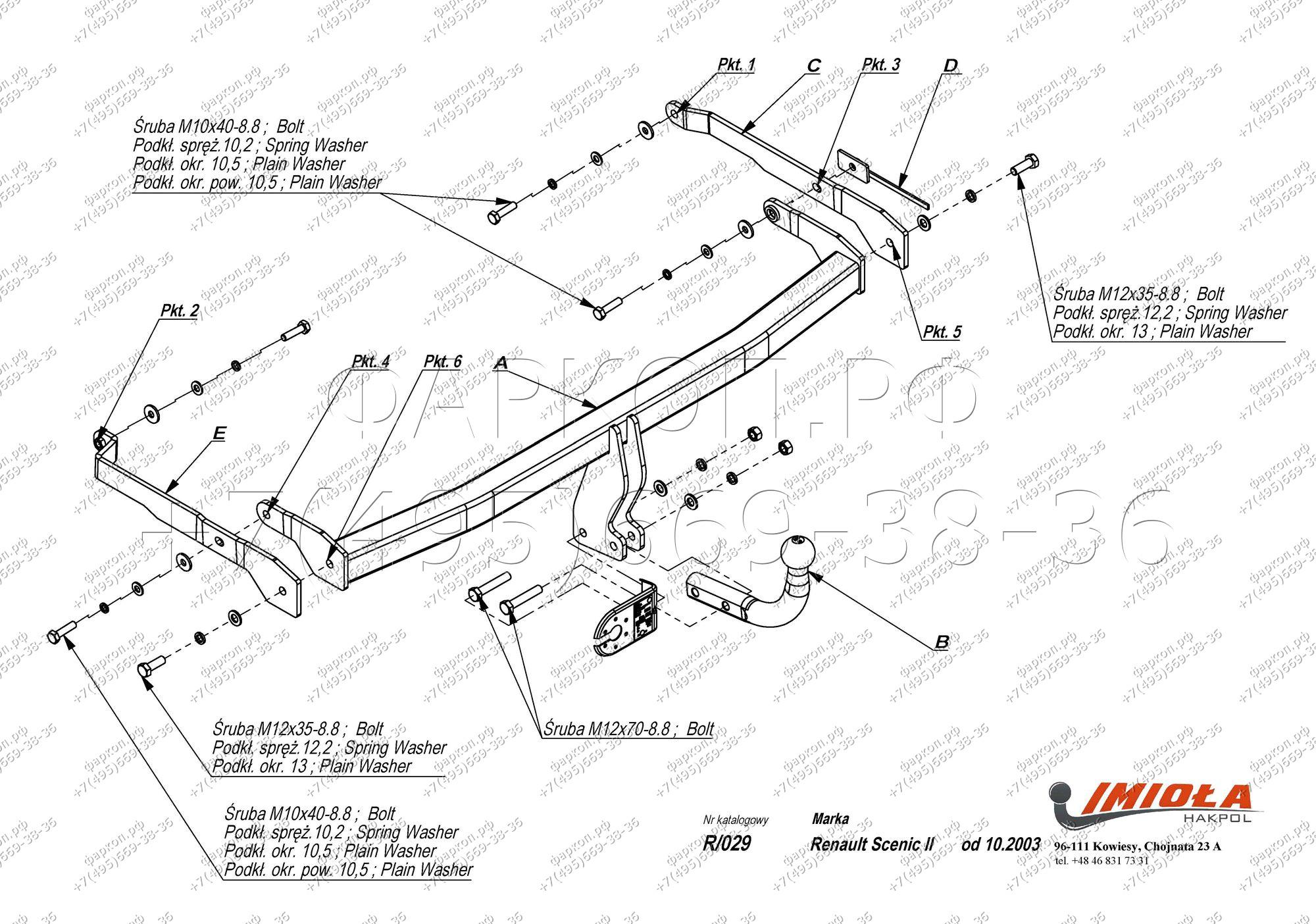 Фаркоп Renault Grand Scenic II 04/04- / Renault Scenic II 03-09 Тип шара: A необходима подрезка бампера.