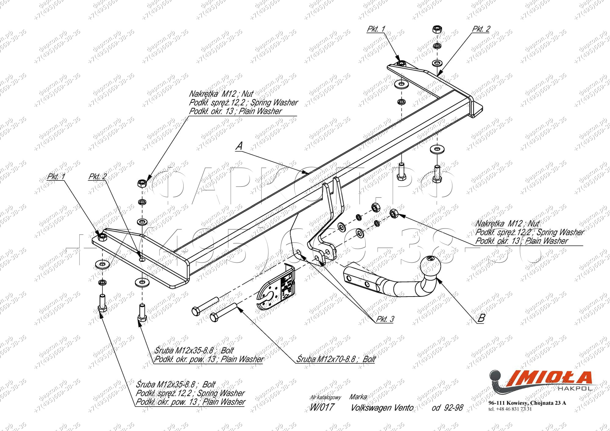 Фаркоп Volkswagen Vento 92-98 Тип шара: A необходима подрезка бампера.  Нагрузки: 1600/75 кг (электрика в комплекте) .